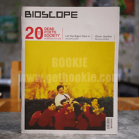 Bioscope ฉบับที่ 90 พ.ค.2552 20 ปี Dead Poets Society หนังที่เป็นมากกว่าหนัง