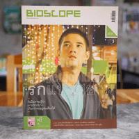 Bioscope ฉบับที่ 72 พ.ย.2550 รักแห่งสยาม