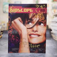 Bioscope ฉบับที่ 41 เม.ย.2548 Sex Issue