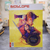 Bioscope ฉบับที่ 80 ก.ค.2551 ปืนใหญ่จอมสลัด