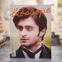 Bioscope ฉบับที่ 121 ก.พ.2555 Harry Potter