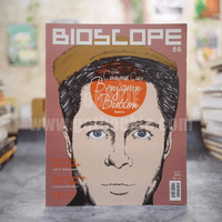 Bioscope ฉบับที่ 86 ม.ค.2552 วัยอลวน