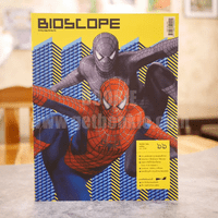 Bioscope ฉบับที่ 661 พ.ค.2550 Spider-Man 3