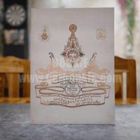 เครื่องราชอิสริยาภรณ์ มูลนิธิอัฏฐมราชานุรณ์ ณ วัดสุทัศนเทพวราราม พ.ศ.2520