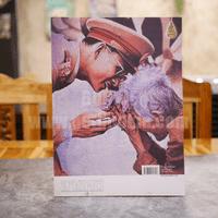 Feature Magazine สารคดี ฉบับที่ 256 ปีที่ 22 มิถุนายน 2549