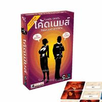 โค้ดเนมส์ Codenames บอร์ดเกมแปลไทย