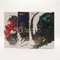 Realis ดับวิกฤติโลกปริศนา เล่ม 1-3