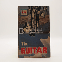 The Guitar No.81