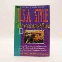 ใช้ภาษาอย่างอเมริกันชน U.S.A. Style