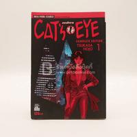 Cat's Eye แคทส์ อาย 1