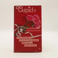 Cupid 7
