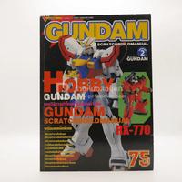Gundam Scratchbuildmanual