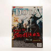 Dota : Road to Godlikes