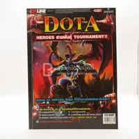 Dota Heroes สายพันธุ์ Tournament