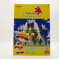 คู่มือเกม Maple Story