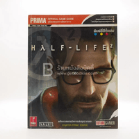 Half-Life2 Prima Official Game Guide
