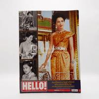 Hello Vol.4 No.16 ราชินี