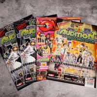 นิตยสารเกม Audition 3 เล่ม + Online Weekly