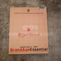 BrandAgeEssential Royal Brand ฉบับ 80 พรรษามหาราช ในหลวงร.9✦