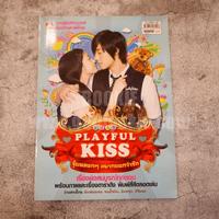 Playfull Kiss จุ๊บหลอกๆอยากบอกว่ารัก