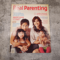 Real Parenting ม.ค.2551 พีท ทองเจือ
