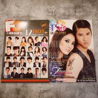นิตยสาร F3 Fan Club's 2 เล่ม