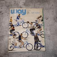 Way Issue 01 (ฉบับปฐมฤกษ์)