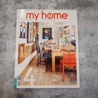 my home Issue 070 March 2016 4 เลือดใหม่สานต่องานศิลป์