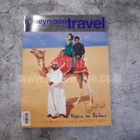 honeymoon+travel 55 2006 Dubai