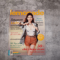 lemonade Vol.2 No.32