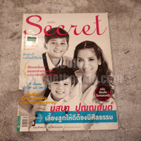 Secret ซีเคร็ต ปีที่ 4 ฉบับที่ 91 นุสบา ปุณณกันต์