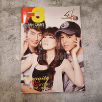นิตยสาร F3 Fan Club's Issue 16 March 2011