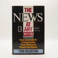 The New at Any Cost - Tom Goldstein