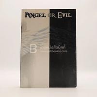 Angel Or Evil