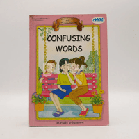 Vocabulary and English idioms Confusing Words