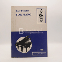 Easy Popular For Piano