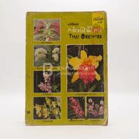 หนังสือชุด กล้วยไม้ไทย Thai Orchids