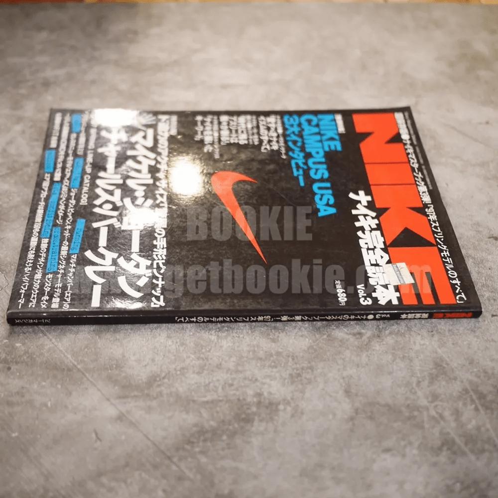นิตยสาร NIKE ภาษาญี่ปุ่น