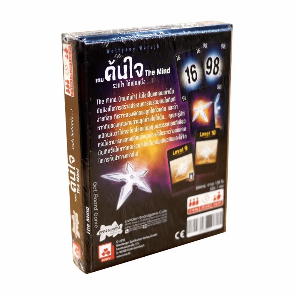 เกมค้นใจ The Mind TH บอร์ดเกมแปลไทย