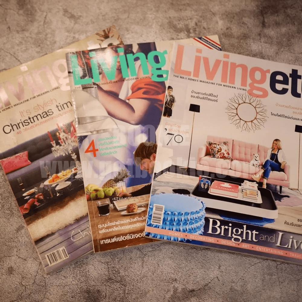 นิตยสารตกแต่งบ้าน ชุดที่ 1 แพ็ค 3 เล่ม (Livingetc)