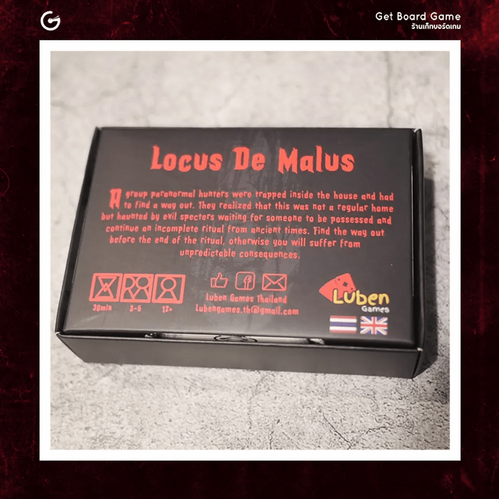 Locus De Malus : The House บอร์ดเกมโดยคนไทย