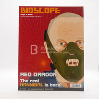 Bioscope ฉบับที่ 12 พ.ย.2545 Red Dragon