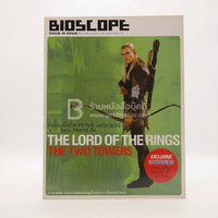 Bioscope ฉบับที่ 13 ธ.ค.2545 The Lord of The Rings