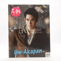 In Magazine No.134 October 10,2010 Om-Akapan