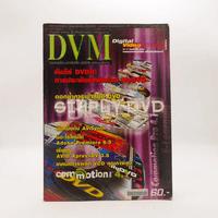 DVM Magazine Vol.02 No.14