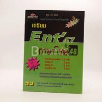 เตรียม Ent'47 ชุด 10 พ.ศ. ภาษาไทย 48