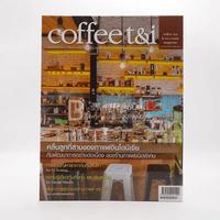 Coffee t&i ฉบับที่ 5 (30) ปีที่ 1 (5) ก.ย.-ต.ค.2555