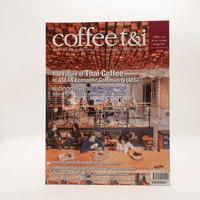 Coffee t&i ฉบับที่ 4 (29) ปีที่ 1 (5) ก.ค.-ส.ค.2555