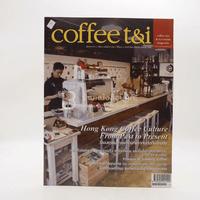 Coffee t&i ฉบับที่ 8 (33) ปีที่ 2 (6) มี.ค.-เม.ย.2556
