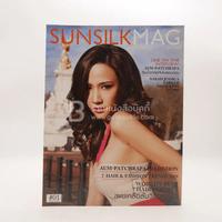 Sunsilk Mag 01 อั้ม พัชราภา